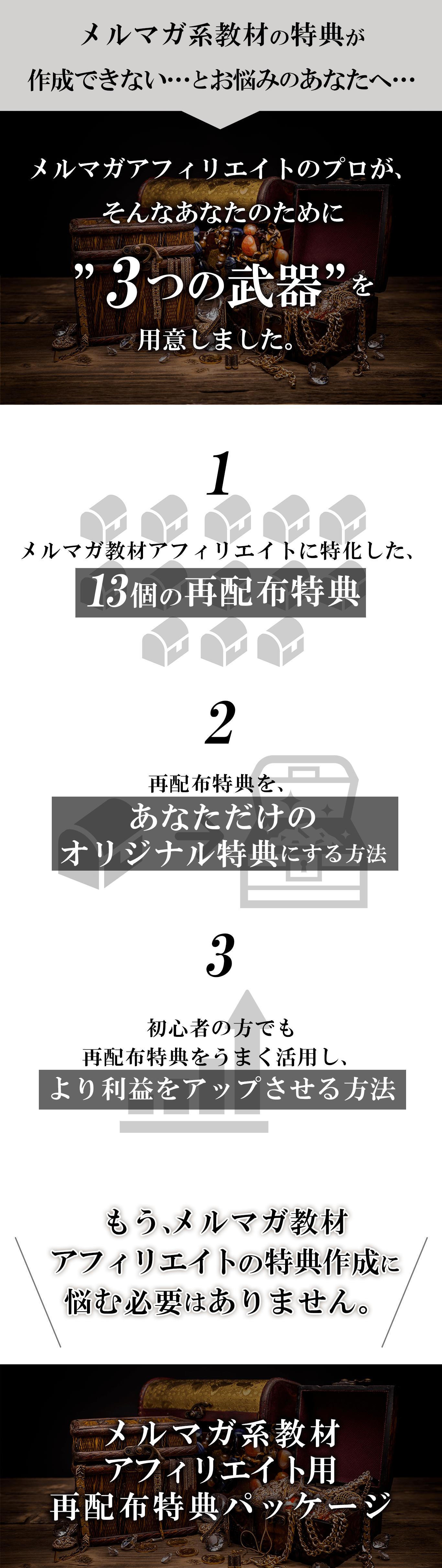 header-2-b-min