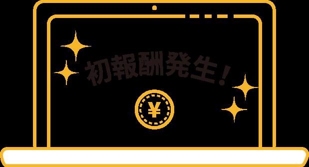 hatu-itme-01