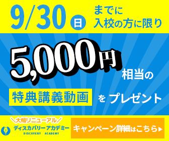 5000-bana-336-280