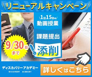 hand-bana-300-250