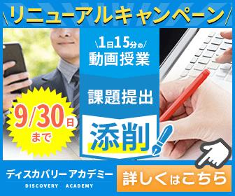 hand-bana-336-280
