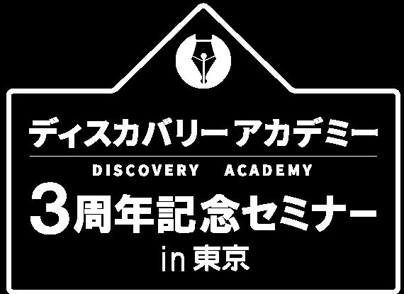3yer-logo
