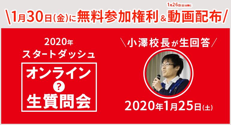 renewal-2001