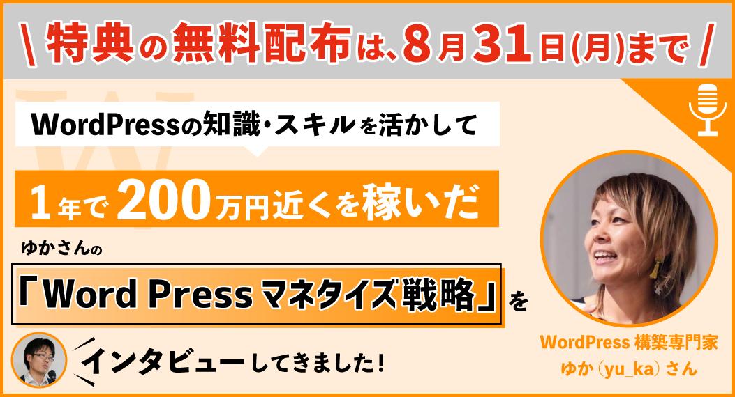bana-2008-bana-01